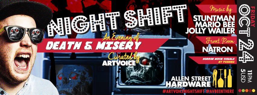 Tonight: Artvoice Presents Night Shift