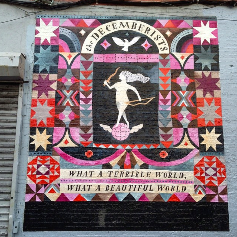 The Decemberists –  What A Beautiful World, What A Terrible World